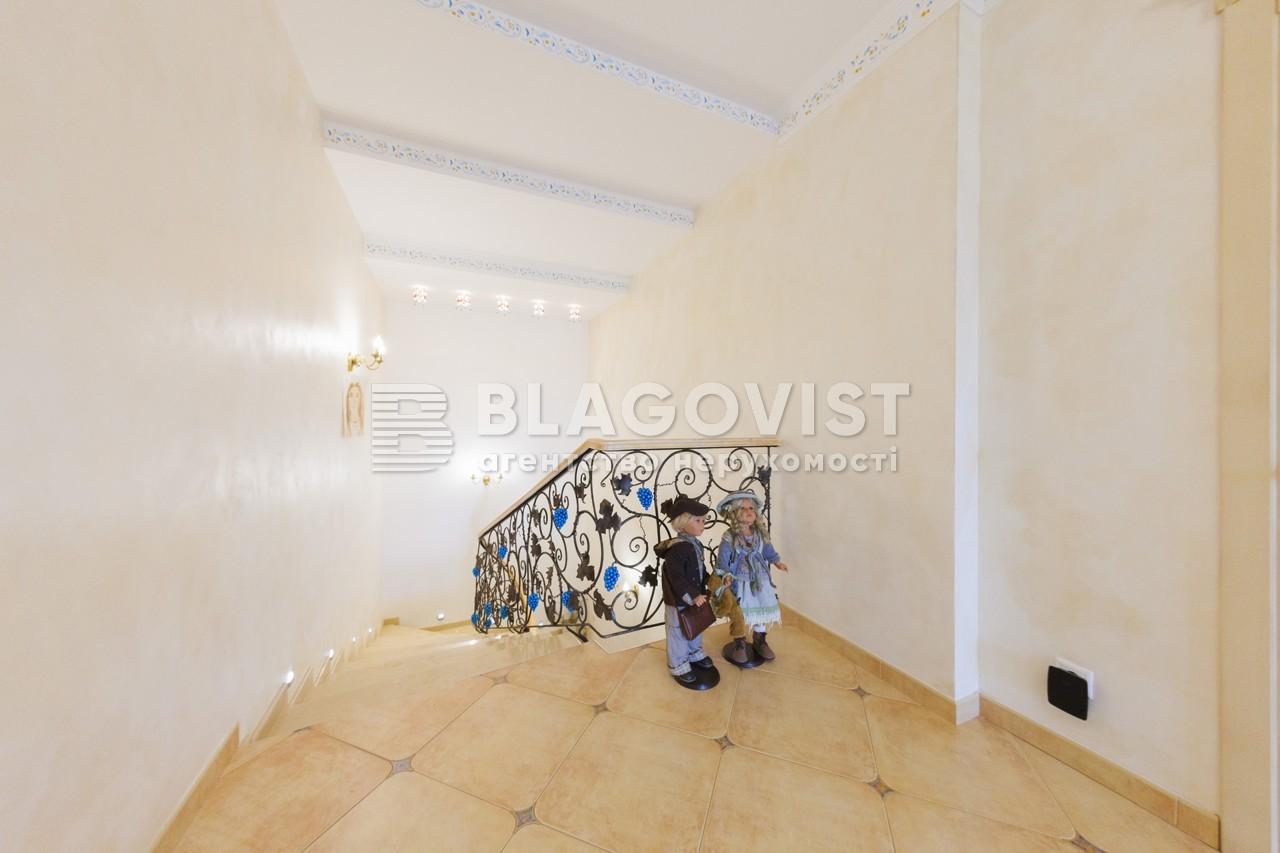 Дом A-105994, Парниковая, Власовка - Фото 32