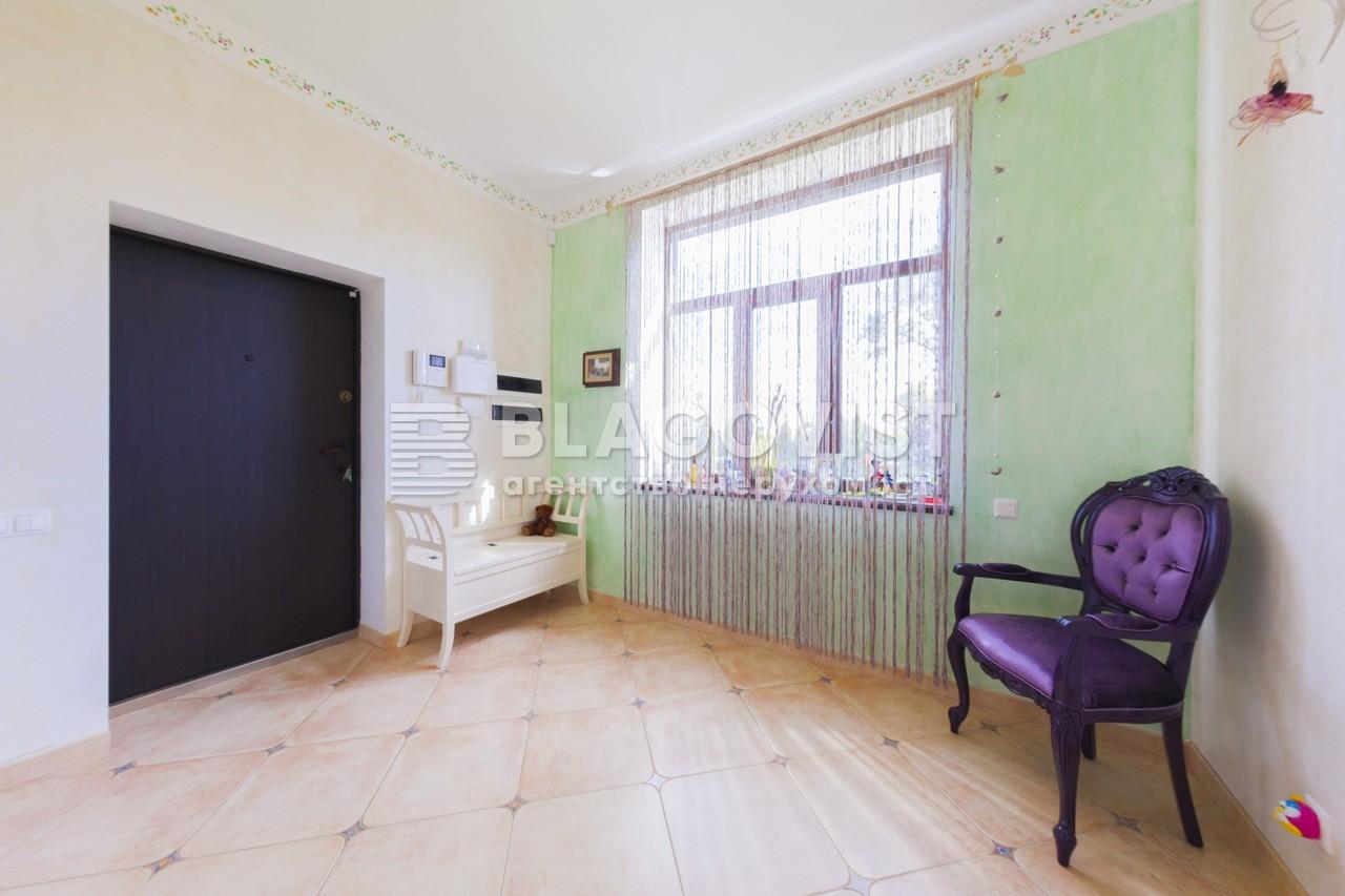 Дом A-105994, Парниковая, Власовка - Фото 36