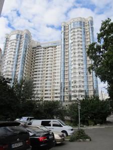 Офис, Драгомирова Михаила, Киев, Z-742977 - Фото 7