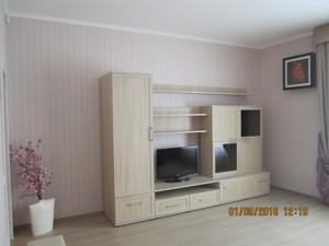 Квартира Луценко Дмитрия, 10, Киев, D-30747 - Фото 14