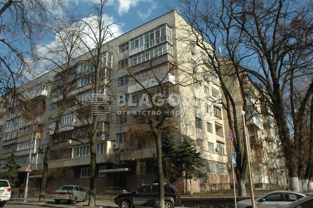 Квартира F-39329, Шелковичная, 29, Киев - Фото 2