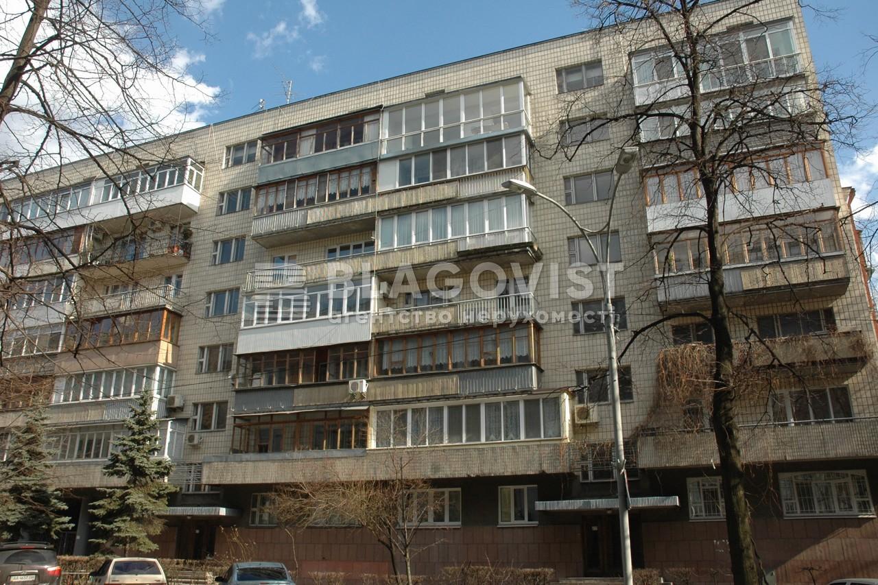 Квартира F-39329, Шелковичная, 29, Киев - Фото 3