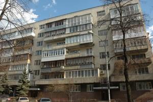 Квартира Шелковичная, 29, Киев, R-6022 - Фото2