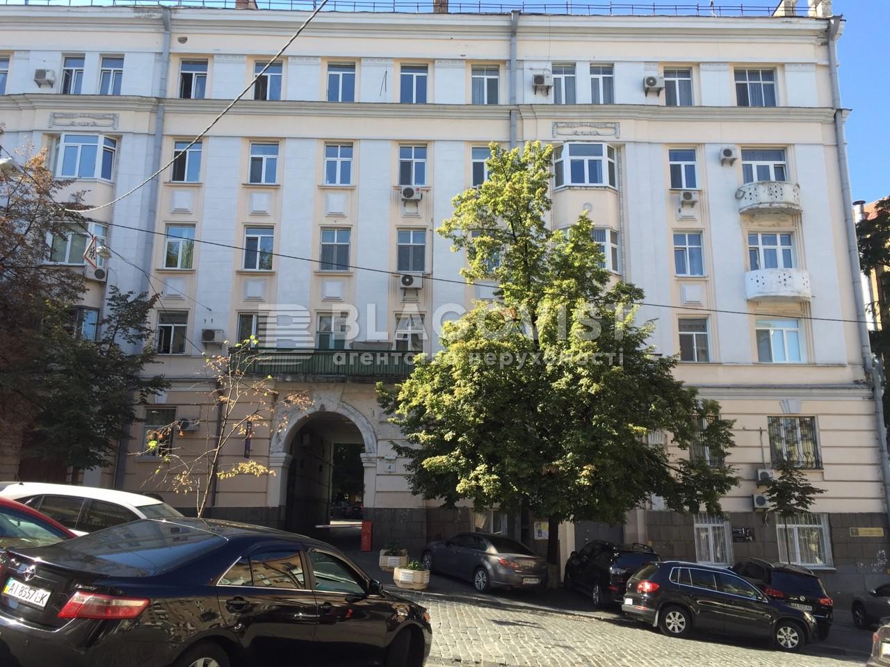 Квартира R-6507, Лютеранская, 4, Киев - Фото 2