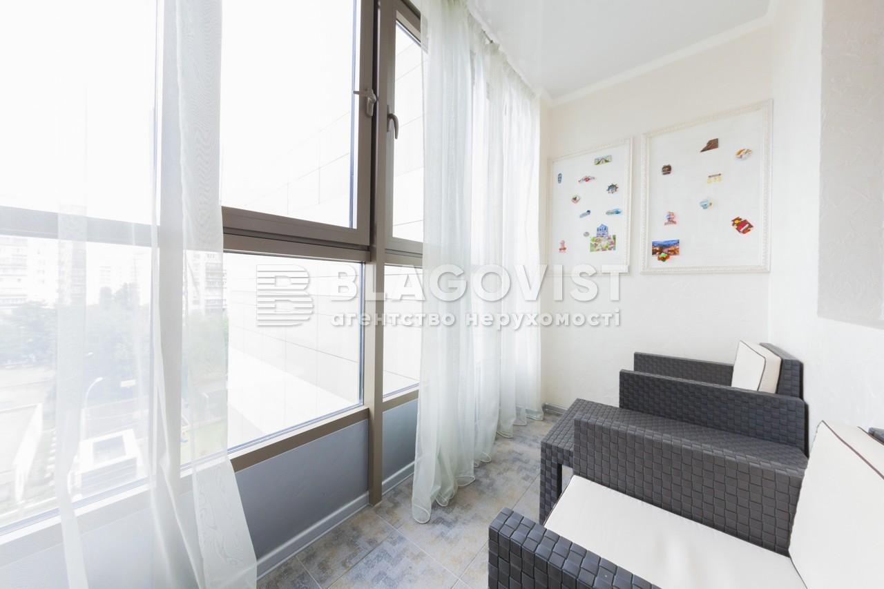 Квартира D-30980, Патриарха Скрипника (Островского Николая), 40, Киев - Фото 16