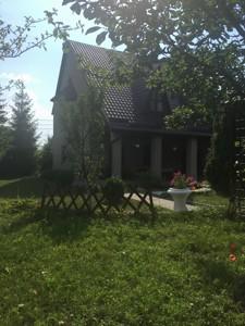 Дом Гатное, X-7561 - Фото1