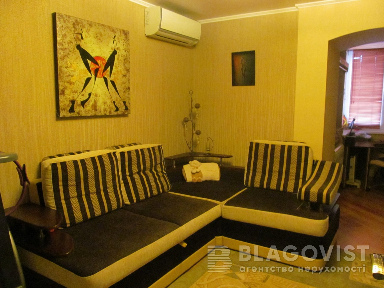 Квартира H-26142, Лобановского просп. (Краснозвездный просп.), 130, Киев - Фото 9