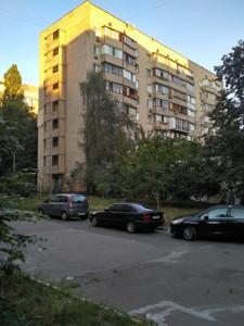 Квартира Тютюнника Василия (Барбюса Анри), 56/2, Киев, Z-678897 - Фото3