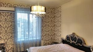 Квартира Златоустовская, 50, Киев, X-22246 - Фото 8