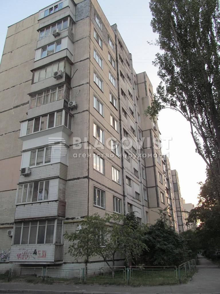 Квартира A-108013, Оболонський просп., 28а, Київ - Фото 1