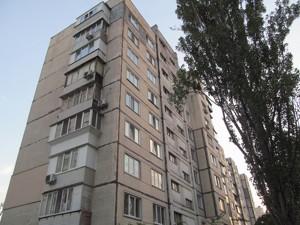 Квартира A-108013, Оболонський просп., 28а, Київ - Фото 2