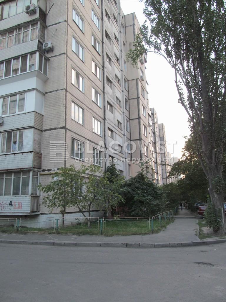 Квартира A-108013, Оболонський просп., 28а, Київ - Фото 3