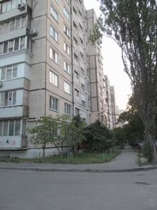 Квартира Оболонський просп., 28а, Київ, Z-598906 - Фото3