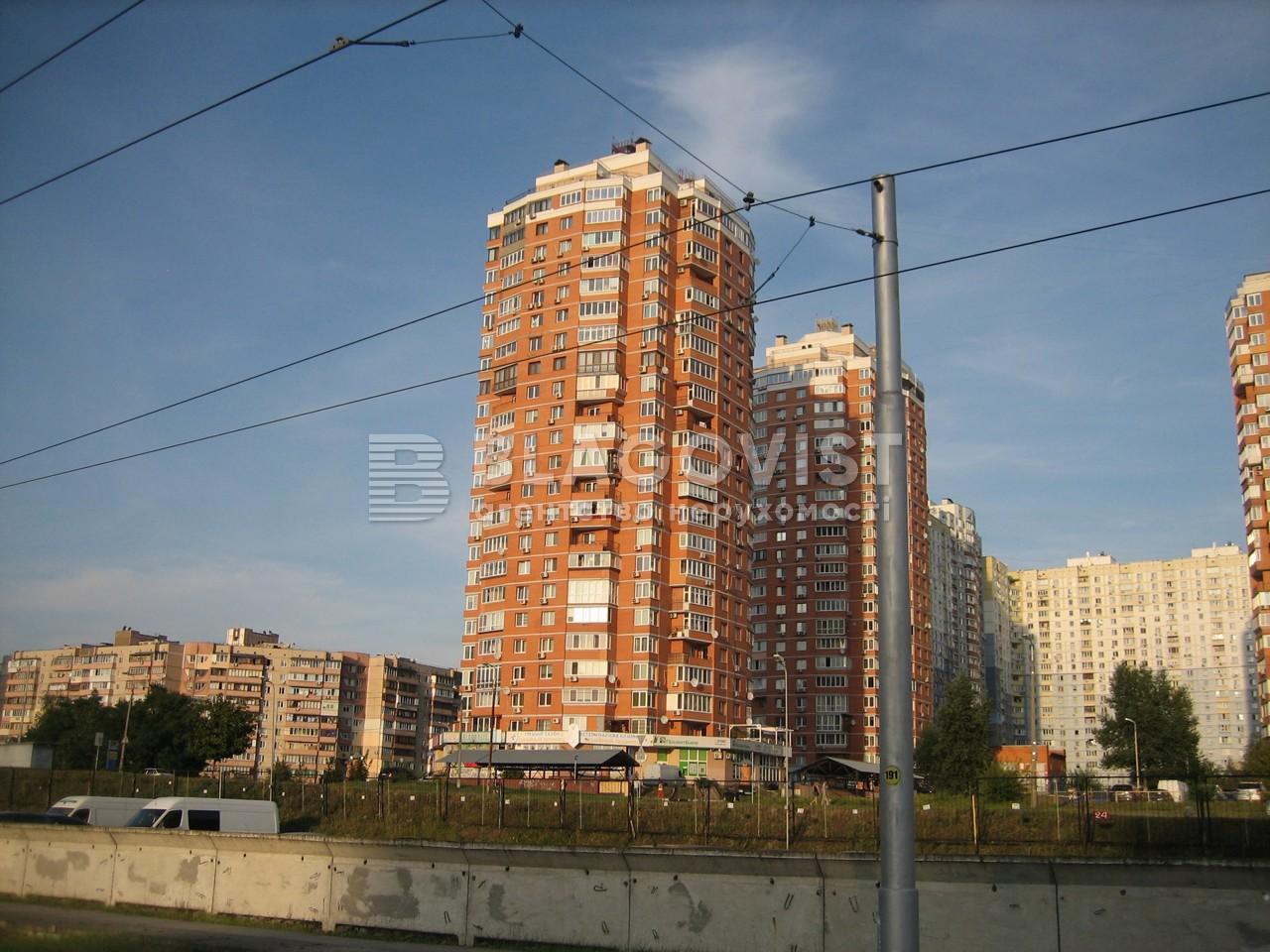 Квартира C-104124, Цветаевой Марины, 13, Киев - Фото 1