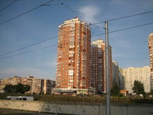 Квартира Цвєтаєвої Марини, 13, Київ, Z-1805028 - Фото
