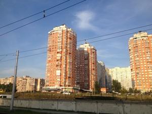 Квартира Цветаевой Марины, 13, Киев, R-40431 - Фото 2