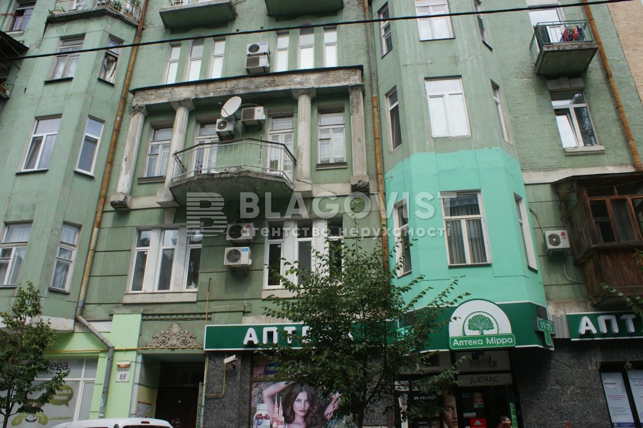 Квартира Z-579826, Гончара Олеся, 88б, Киев - Фото 2