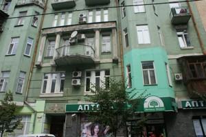 Квартира Гончара Олеся, 88б, Киев, Z-579826 - Фото2