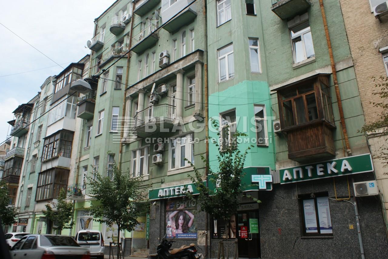 Квартира Z-579826, Гончара Олеся, 88б, Киев - Фото 3