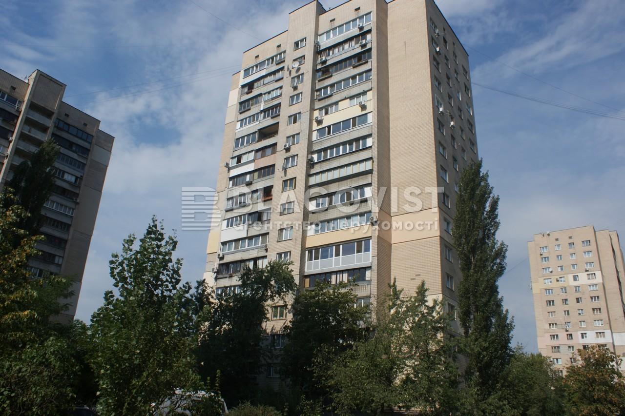Квартира F-36416, Митрополита Андрея Шептицкого (Луначарского), 20а, Киев - Фото 1