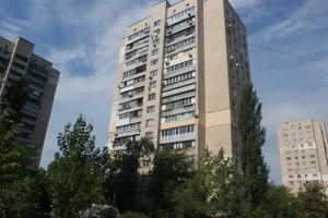 Квартира Митрополита Андрея Шептицкого (Луначарского), 20а, Киев, Z-1230500 - Фото1