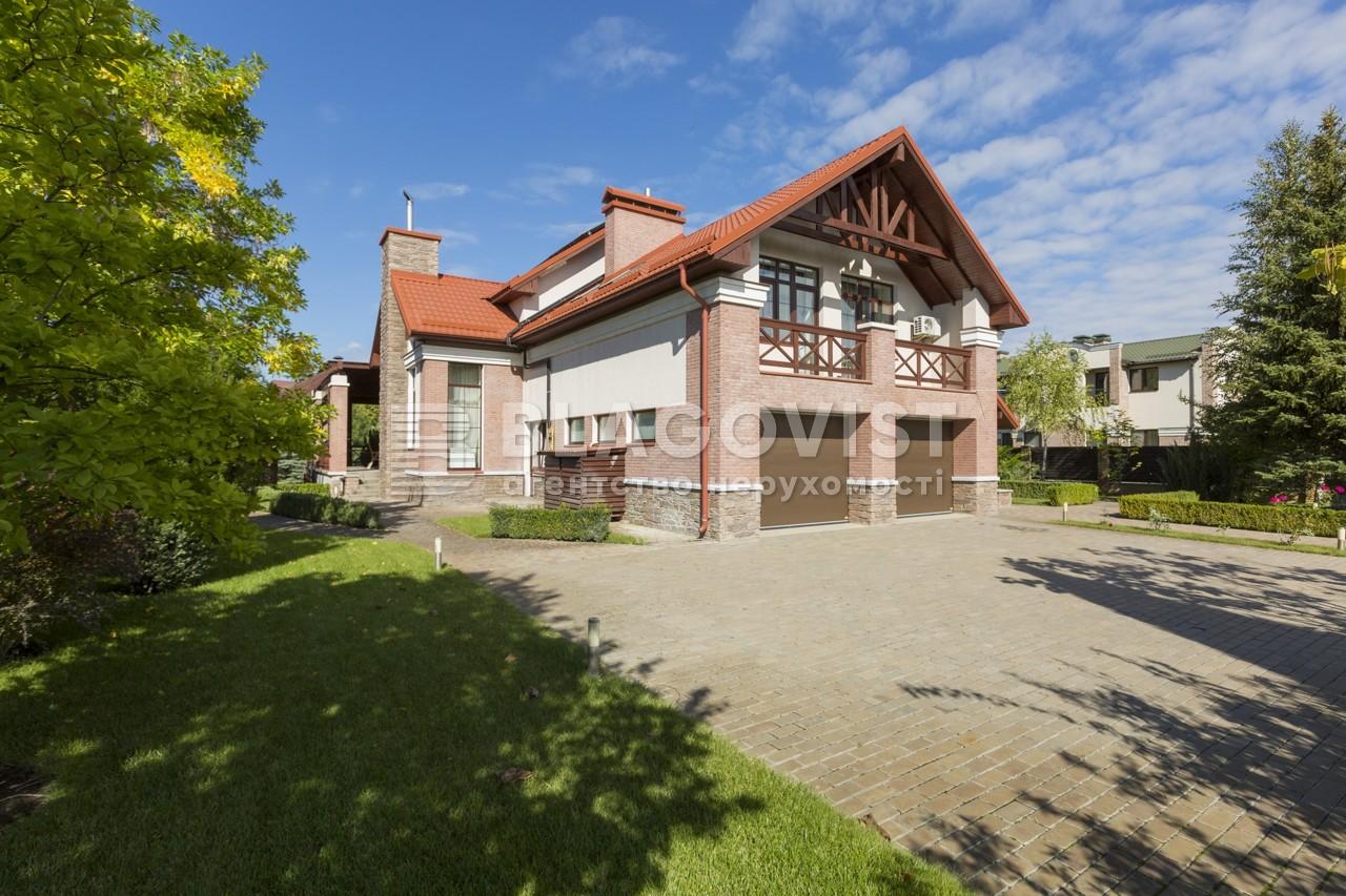 Дом на продажу M-29852
