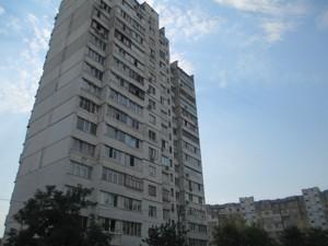 Квартира Каштановая, 8б, Киев, Z-1799120 - Фото3