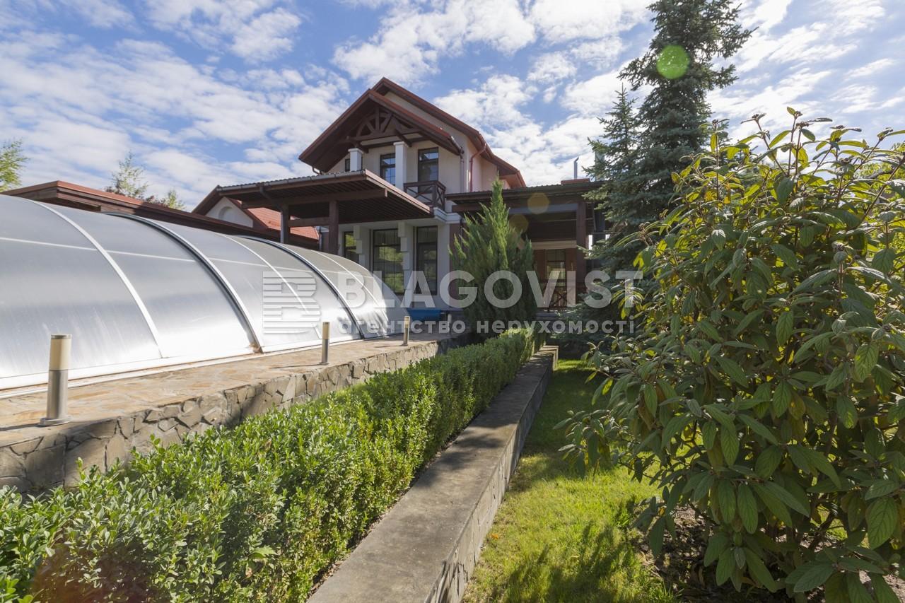 Дом M-29852, Старокиевская, Козин (Конча-Заспа) - Фото 34