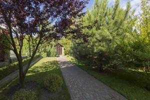 Дом M-29852, Старокиевская, Козин (Конча-Заспа) - Фото 38