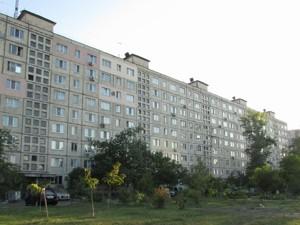 Квартира Озерная (Оболонь), 20, Киев, R-5984 - Фото2