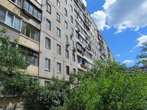 Квартира Озерная (Оболонь), 20, Киев, A-110328 - Фото 12
