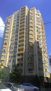 Квартира Митрополита Андрея Шептицкого (Луначарского), 14, Киев, R-34487 - Фото1