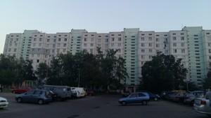 Квартира Дружбы Народов пл., 8, Киев, F-44083 - Фото 14