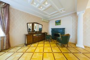 Квартира Старонаводницкая, 13, Киев, E-35213 - Фото 8