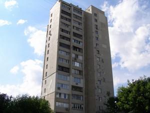Квартира Гарина Бориса, 53, Киев, F-36032 - Фото