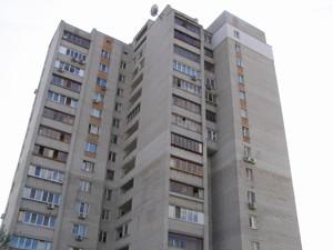 Квартира H-48494, Гаріна Бориса, 53, Київ - Фото 2