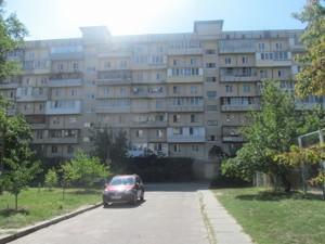 Квартира Архипенко Александра (Мате Залки), 10в, Киев, Z-579373 - Фото