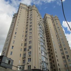 Квартира H-45532, Дмитриевская, 80/82, Киев - Фото 3