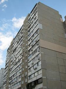 Квартира Григоренко Петра просп., 36а, Киев, Z-671959 - Фото2