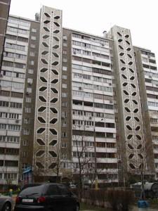 Квартира Григоренко Петра просп., 36а, Киев, Z-671959 - Фото3