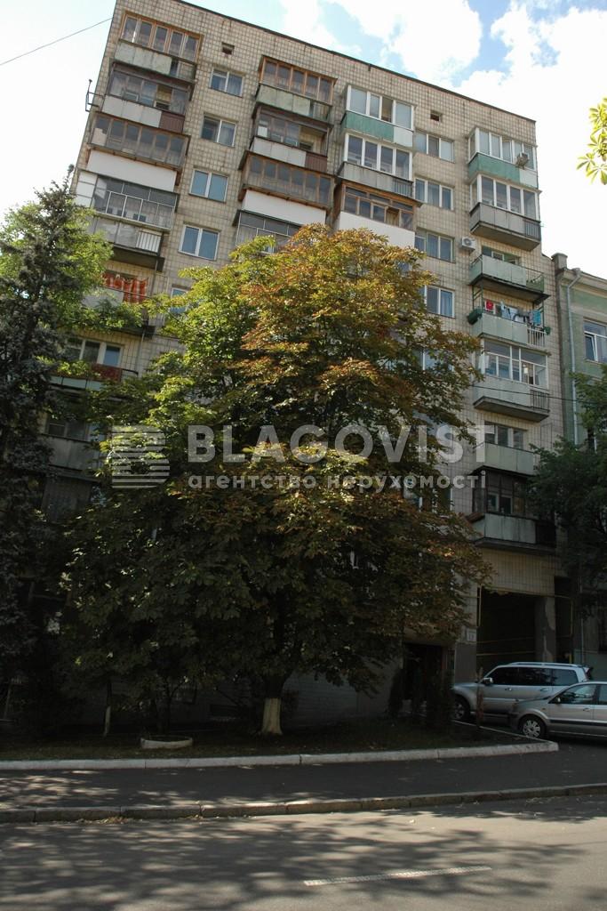 Квартира F-45156, Тарасовская, 12, Киев - Фото 1