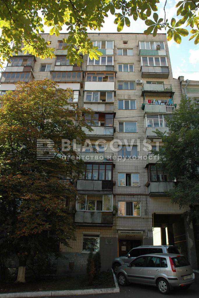 Квартира F-45156, Тарасовская, 12, Киев - Фото 2