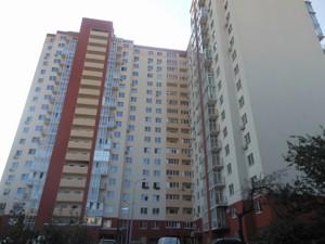Офіс, Гарматна, Київ, Z-483378 - Фото 4