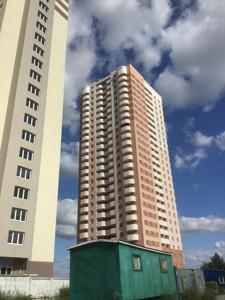 Квартира Крушельницкой Соломии, 15а, Киев, Z-392847 - Фото2