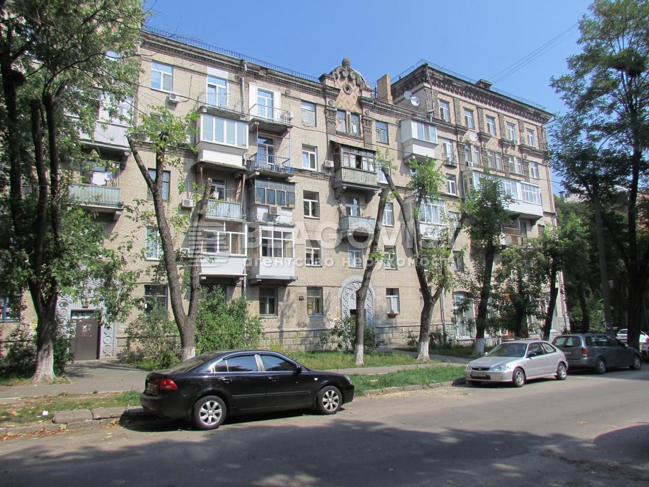 Офис, Тупикова Генерала, Киев, Z-1051423 - Фото 6