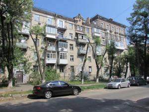Офіс, Тупікова Генерала, Київ, Z-1051423 - Фото 6
