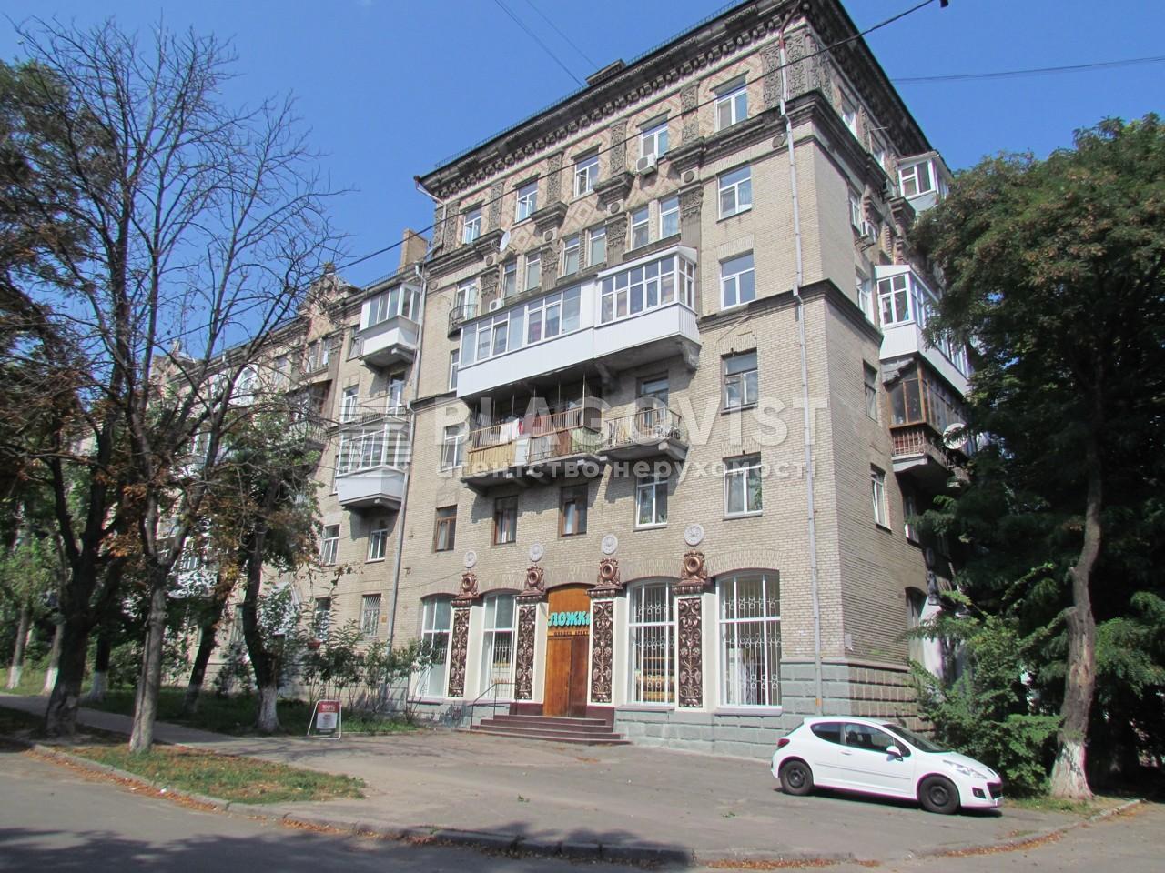 Офис, Тупикова Генерала, Киев, Z-1051423 - Фото 1