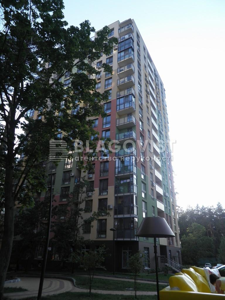 Квартира A-103339, Петрицкого Анатолия, 13, Киев - Фото 3
