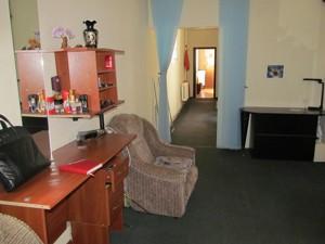 Квартира Z-1788292, Хмельницкого Богдана, 10а, Киев - Фото 8