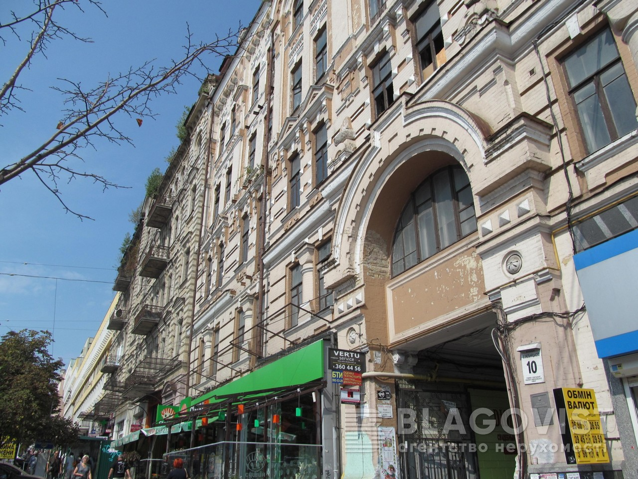 Квартира Z-1788292, Хмельницкого Богдана, 10а, Киев - Фото 1